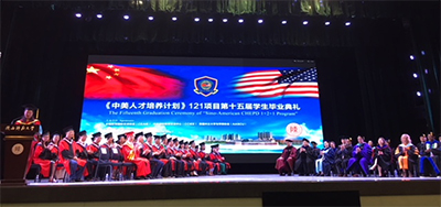 China Studies - July 2018 Graduation